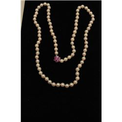 6.5mm pearls 24 strand. Estate Consigned. Est.: $200-$400.