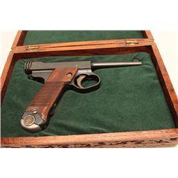 Japanese Type 14 Nambu semi-automatic pistol,, 8mm caliber, 4.75 barrel,