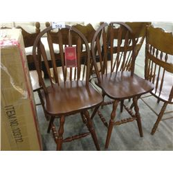 PAIR OF OAK FRAME TRADITIONAL KITCHEN CHAIR