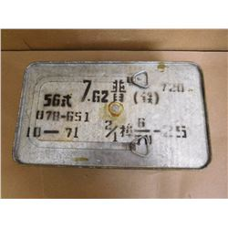 7.62 XZ 39 AMMO IN UNOPENED SARDINE CAN