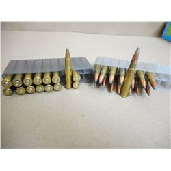 ASSORTED LOT OF .303 BR AND .303 SAVAGE IN PLASTIC CASES