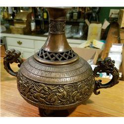 Bronze Incense Burner Marked Qing Dynasty