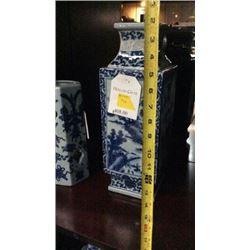 Chinese Porcelain Ming Style Vase