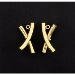 """""""X"""" Style Earring Jackets in 14K"""