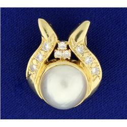 South Sea Pearl and Diamond Pendant or Slide