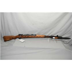"German Mauser ( bcd dated 43 ) Model 98 .8 MM Mauser Cal Full Wood Military Rifle w/ 24"" bbl [ blued"