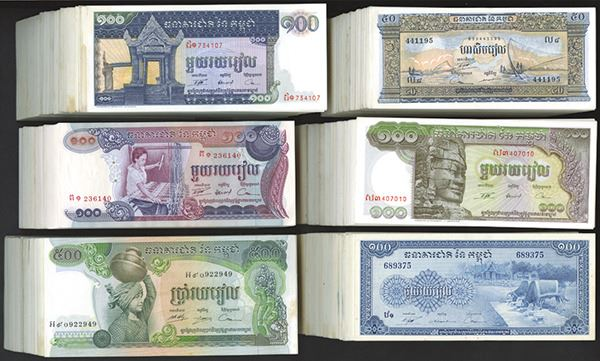 P-12 LARGE BANKNOTES CAMBODIA 100 RIELS 1963-1972 UNC