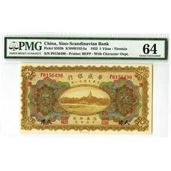 "Sino-Scandinavian Bank, 1922 ""Tientsin"" Branch Issued Note"