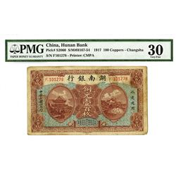 Hunan Bank, 1917 Copper Coin Issue.