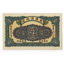 Yantai City Juyuanyong Bank (Chu Yuen Yung, Chefoo), 1916, 1000 cash banknote. _________1000____