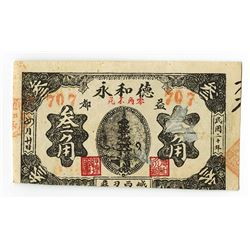 Yidu County Deheyong Bank, 1931, 3 jiao Private banknote with Coin Vignette. ______1931_____________