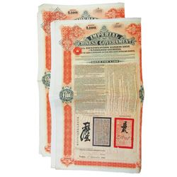 Imperial Chinese Government Tientsin-Pukow Railway, 1908 Lot of 2 Issued Bonds