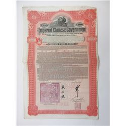 Imperial Chinese Government, Tientsin-Pukow Railway, 1908 Issued Bond
