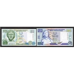 Central Bank of Cyprus, 1997 & 2004 Banknote Pair.