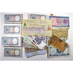 National and Central Bank of Egypt; Currency Note Issues.