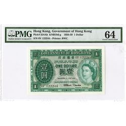 Government of Hong Kong, 1959 Issued Banknote.