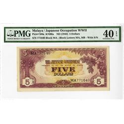 Malaya / Japanese Occupation WWII, ND (1942) Issued Banknote.