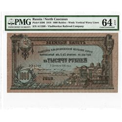 Vladikavkaz Railroad Co., 1918 issued Banknote.