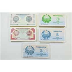 Bank of Uzbekistan 1992 Issue; Central Bank of the Uzbekistan Republic 1994 Issue.