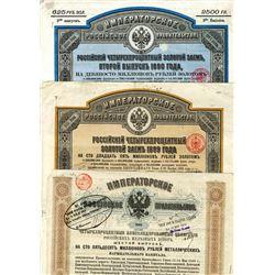 Russian Railroad bond trio, Issued Bonds ca. 1880-1890