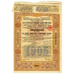 Russian State Loan of 1905 Issued Bond in Rubles & Reichsmark.