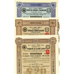 Trio of Issued Imperial Russian Railroad Bonds ca.1909-1911