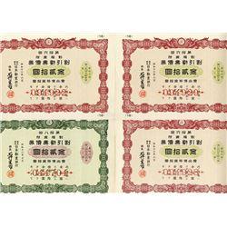 Discount Hypothec Debenture, Nippon Kangyo Bank, October and June 1937, 20 Yen Bonds.