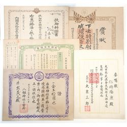 Japanese Assortment of 5 Different Stock Certificates or Fiscal Documents, ca.1930-50.