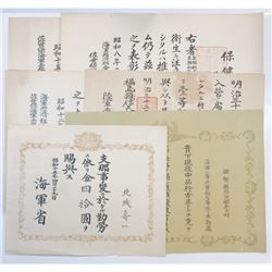 Japanese Assortment of 6 Different Stock Certificates or Fiscal Documents, ca.1930-50.
