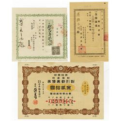 Japanese Bond & Fiscal Paper assortment, ca.1880 to 1940's.