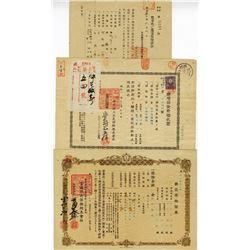 Japanese Bond & Fiscal Paper assortment, ca.1930-1940's.