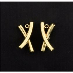 """X"" Style Earring Jackets in 14K"