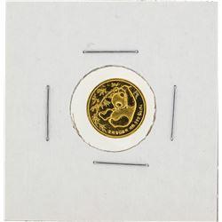 1985 1/20 oz China Panda Gold Coin