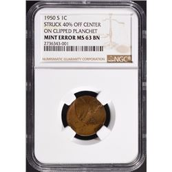 1950-S MINT ERROR LINCOLN CENT, NGC MS-63 BN