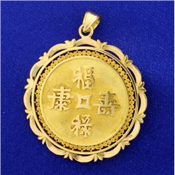 18k Elephant and Chinese Symbol Pendant