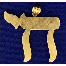 Hebrew Chai Pendant