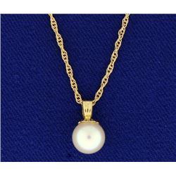 Pearl Pendant on 18 Inch Rope Neck Chain