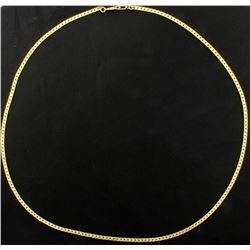 20 1/2 Inch Flat Curb Chain