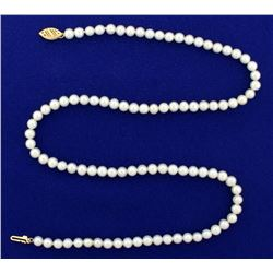 18 Inch Akoya Pearl Necklace with 14k Gold Clasp