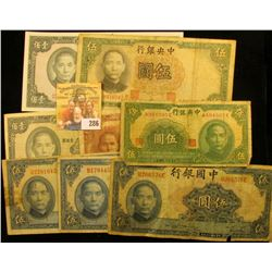 VINTAGE CHINESE BANK NOTE LOT DATING BACK TO THE 1930'S