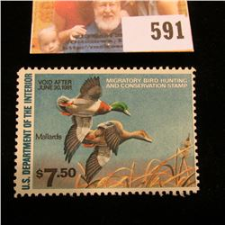 1980 RW 47 Federal Migratory Bird Hunting $7.50 Stamp, unsigned, original gum, NH, VF.