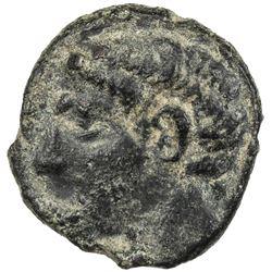 CARTHAGO NOVA: Scipio Africanus, ca. 209-208 BC, AE 13mm (1.84g). VF-EF
