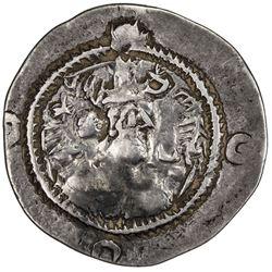 SASANIAN: Khusro I, 531-579, AR drachm (4.02g), AYLAN (Hulwan city), year 2, G-194var, VF, RR