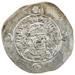 SASANIAN: Kavad II, 628, AR drachm (4.13g), AY, year 2. EF