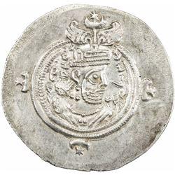SASANIAN: Hormizd V, 631-632, AR drachm (4.11g), WYHC (the Treasury mint), year 2. EF