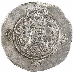 SASANIAN: Yazdigerd III, 632-651, AR drachm (4.02g), SK (Sijistan), year 14. EF