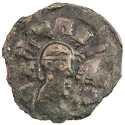 AXUM: Wazena, early 6th century, AE unit (1.52g). VF