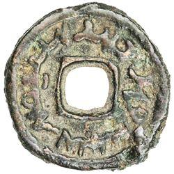 SEMIRECH'E: Qarluq Branch, 8th century, AE cash (2.63g). VF