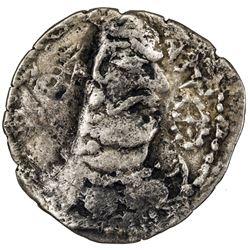 ALKHON HUNS: Khingila period, ca. 440-490, AR drachm (3.47g). F-VF