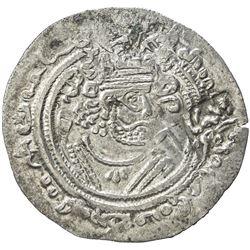 WESTERN TURKS: Phromo Kesaro, late 7th century, AR drachm (3.62g). VF-EF